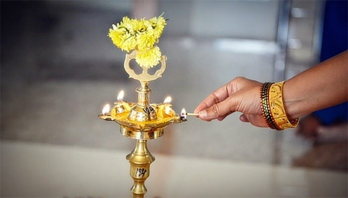 Deepam Lamp